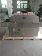 科迪生产的紫外光杀菌机发货浙江省温州市