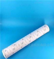 颇尔CP150滤油机出口滤芯HC8314FCP39H
