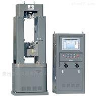 WEW-300B微机显示万能材料试验机