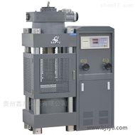 SYE-3000D型电液式压力试验机