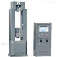 GEW-1000B微机显示钢绞线万能机机