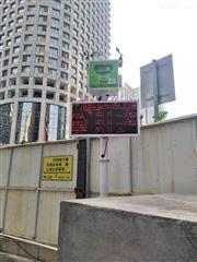 OSEN-6C廊坊哪有供应工地扬尘在线监测设备厂家