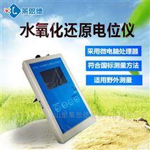 LD-QX6530土壤氧化还原电位测定仪器
