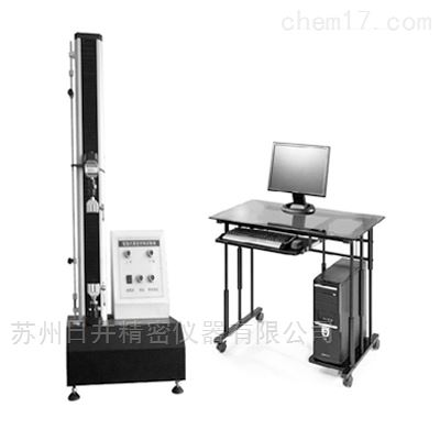 WDW-5电子万能试验机
