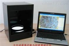 北京全自动菌抑菌圈测量仪
