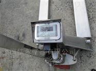 称重1000kg不锈钢叉车秤,防水搬运车电子秤