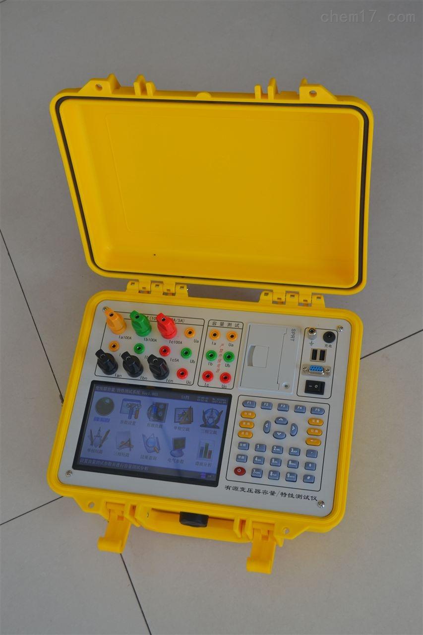 变压器容量特性测试仪(彩屏)