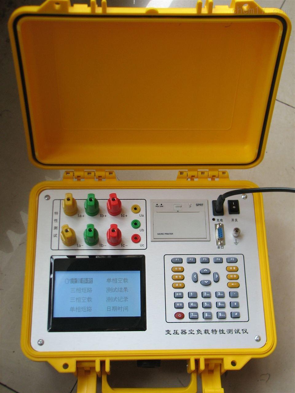 变压器损耗参数/空负载特性测试仪/单色彩屏