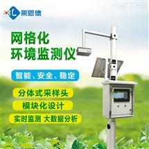 AQI微型空气质量环境监测站厂家
