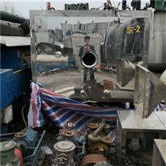 回收二手冻干机 真空干燥机