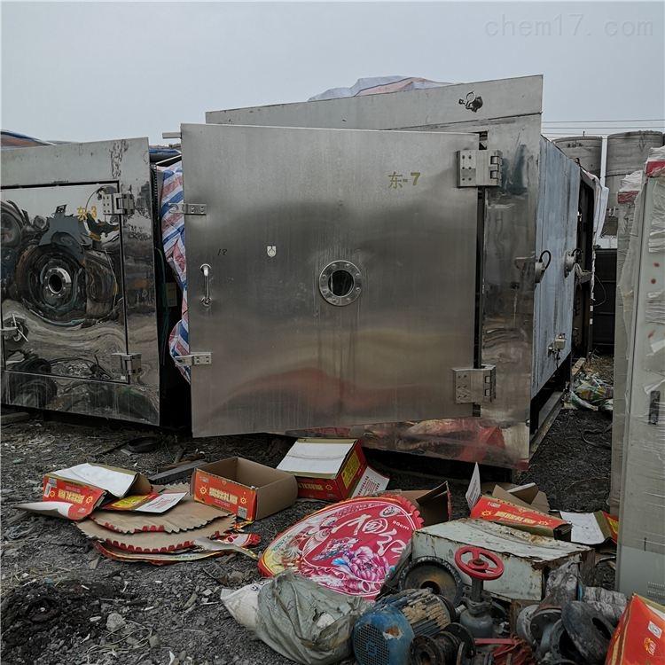 回收二手冷冻干燥机 冻干机
