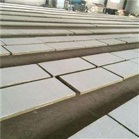 岩棉防火塗層板/廠家價格