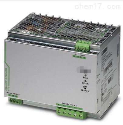变频器专用款导轨式电源