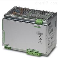QUINT4-PS/3AC/24DC/10变频器款导轨式电源