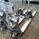 一体式多功能地牛秤,全不锈钢搬运叉车磅秤