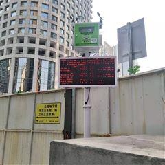 OSEN-6c河南周口市工地厂区需要装TSP监测设备吗