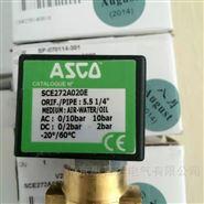 德国Exsys电源集成器EX-1124主板、总线模块