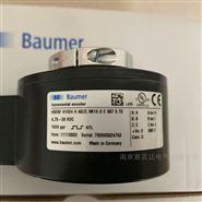 Mahle过滤器滤芯PI 73016稳步降价