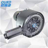 HRB旋涡式气泵