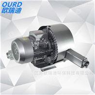 HRB增氧增氧曝气专用旋涡气泵