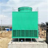 温降25度高温型玻璃钢冷却塔