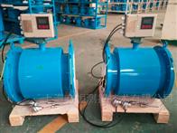LDQM空调系统能量计/热量表