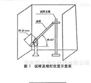 客车内饰材料水平垂直燃烧试验仪
