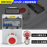 SIN1652单插座电箱