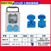 SIN1702商场插座箱