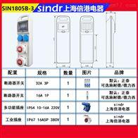 SIN1805B-3插座箱系统图