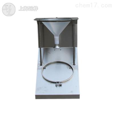 防护服织物表面抗湿性/沾水试验仪生产厂家