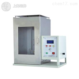 ZRXL19082-A医用防护服织物阻燃性能测试仪生产厂家
