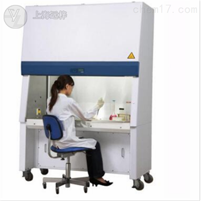ZGCT0506-A防护服阻干态微生物穿透性能测试仪生产厂家