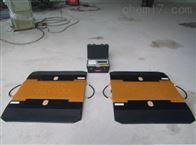 SCS-150T无线便携式电子地磅汽车衡