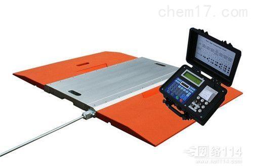 有线便携式电子地磅汽车衡