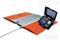 SCS-120T有线便携式电子地磅汽车衡