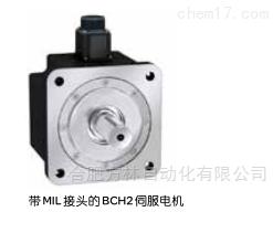 2KW施耐德BCH2伺服电机BCH2HR2023CA6C