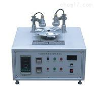 防护服静电衰减性测试仪现货销售