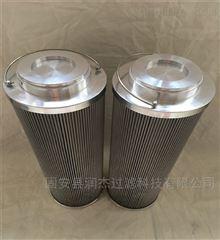 电厂润滑油滤芯SLQ-80LD\K04.759Z