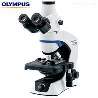 日本奥林巴斯CX33生物显微镜双目/三目