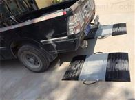 SCS-150T整车称重型电子地磅汽车衡超限检测系统