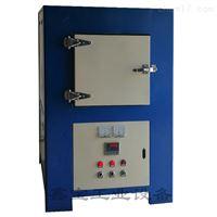 SZXB5-4-1700蓝宝石烧结高温炉