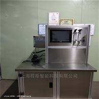 GB2626-2006标准口罩过滤性能测试仪
