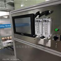 SCI-506口罩颗粒过滤性能测试仪总代理