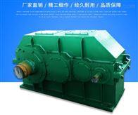 供应:ZSY250-100-1系列圆柱齿轮减速机