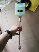 熱式質量流量計