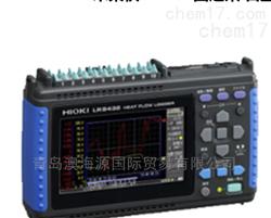 LR8431-30采集仪 9641连接线 日置HIOKI