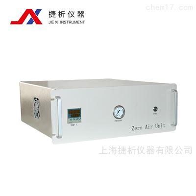 上海捷析JX-1000ZJX-1000Z 在线零级空气发生器