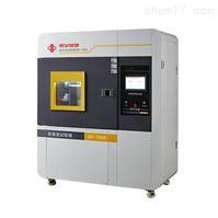 HY-786B臭氧老化试验机
