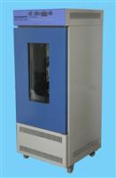HPD-250霉菌培养箱